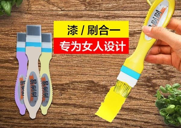 青岛桔纹漆厂家师傅阐述桔纹漆的小知识