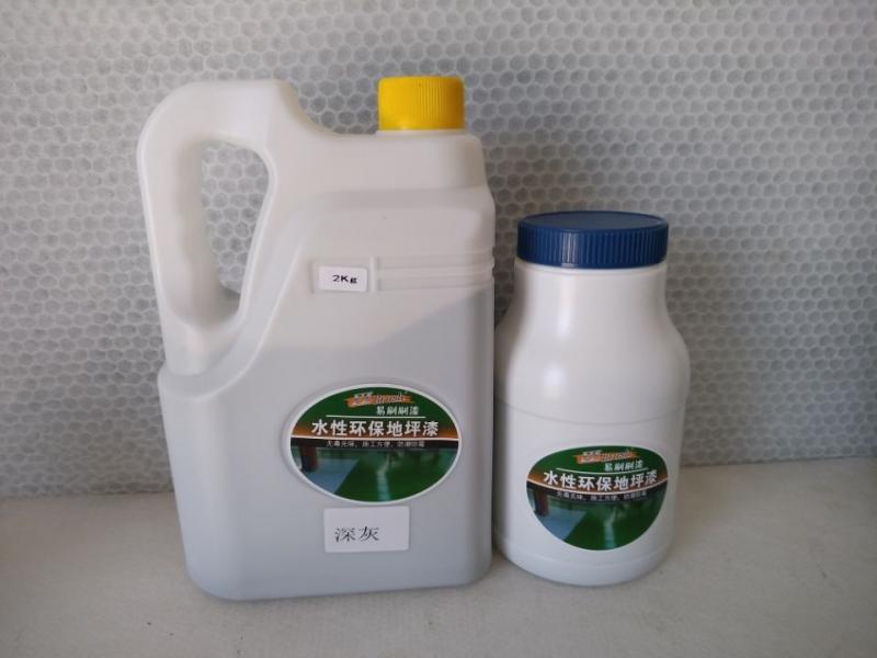 光辉彩饰水性漆招商告诉你水性漆是绿色环保产品么?