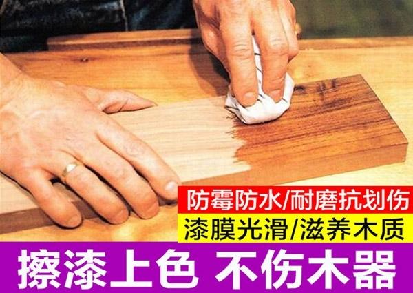 水性木器漆厂家带您了解水性木器的种类有哪些