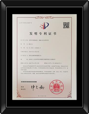 发明专利书2